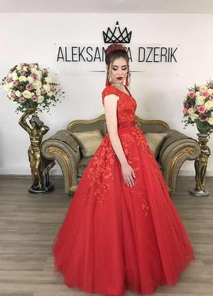 Роскошное вечернее выпускное пышное платье