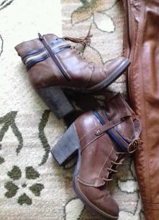 Демісезонні шкіряні черевики
