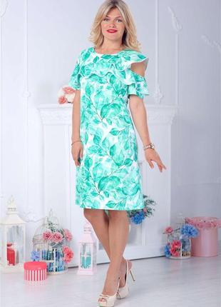 Нарядное платье украинского бренда размеры 48 -54