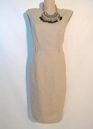 Базовое бежевое платье футляр натуральная ткань