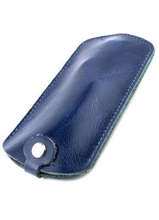 Ключница на кнопках кожаная d-03 (синяя)