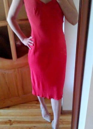 Платье миди розовое