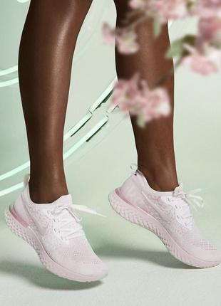 """Nike epic react flyknit """"pearly pink"""""""