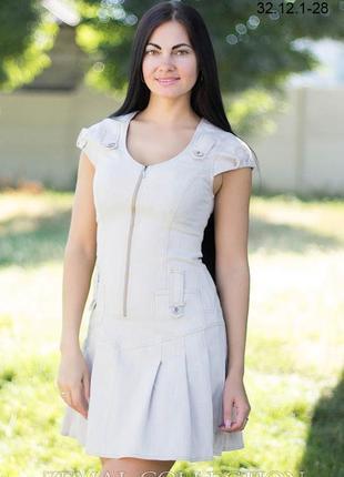 Летнее молодежное платье. цены ниже фабричных!!!