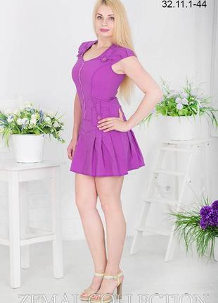 Яркое летнее платье. цены ниже фабричных!!!