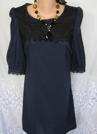 Новое стильное платье с кружевами atmosphere полиэстер m 46 - 48 c184n