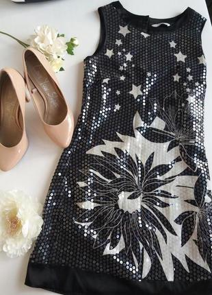 Вечернее нарядное платье new look