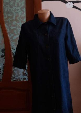 Женская джинсова рубашка сорочка