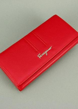 Красны кожаный женский кошелек на кнопке