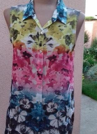 Рубашка нежной расцветки