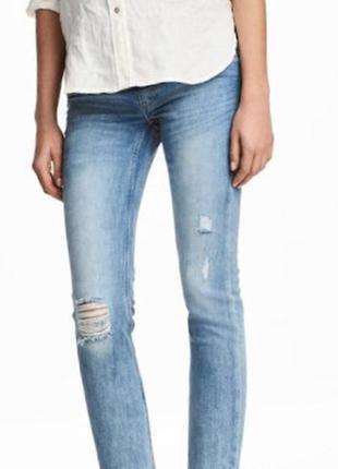 Стильные рваные джинсы для беременных h&m