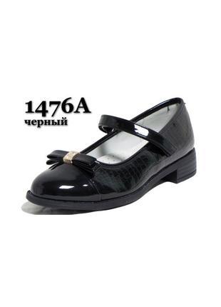 Школьные туфли 32-37, туфельки, балетки том.м, кожаная стелька с супинатором