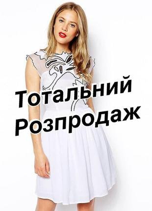 Тотальний розпродаж до 31-го жовтня !!! платье для выпускного asos
