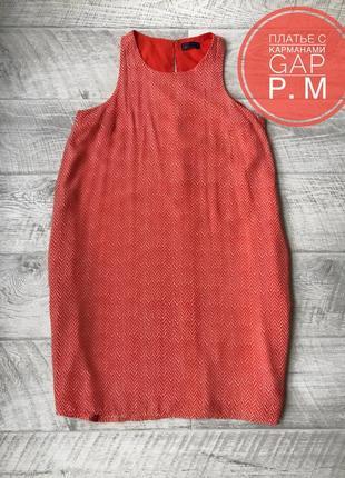 Стильное платье gap.