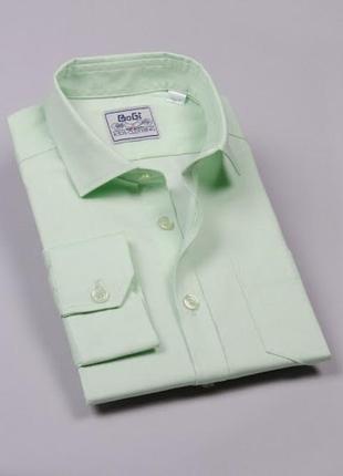 Классическая ментоловая рубашка