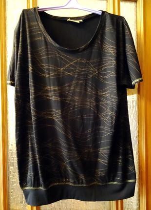 Нарядная футболка из вискозы .