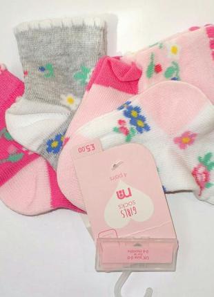 Набор носочки mothercare
