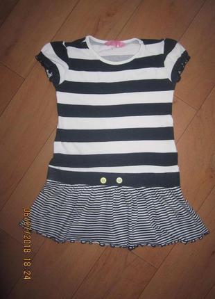 Полосатое платье ovs для девочки 5-7лет длина 56 см