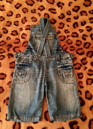 Стильный джинсовый комбинезон
