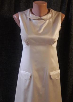 Очаровательное платье пудровый нюд