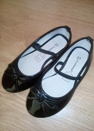 Изысканные туфельки
