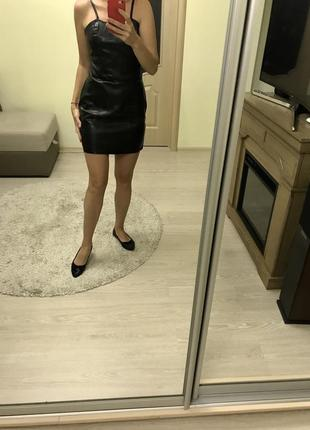 Платье кожаное новое, очень красивое и стильное