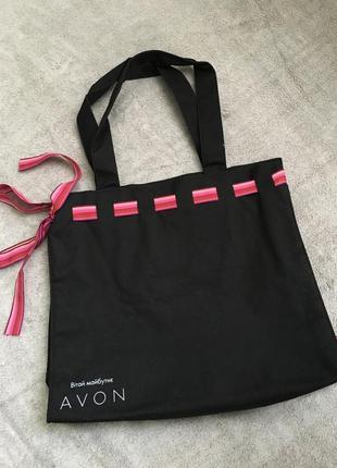 Пляжная сумка 300 грн