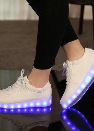Стильные кроссовки светящиеся led