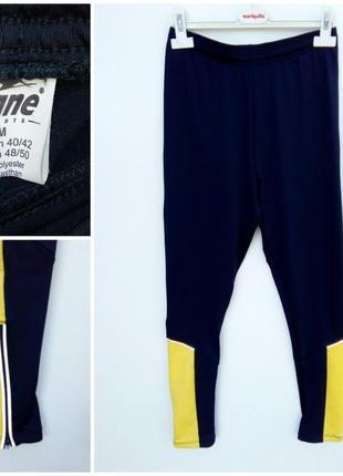 Спортивные штаны зауженые