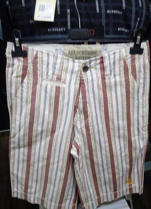 Хлопковые шорты в полоску классического фасона