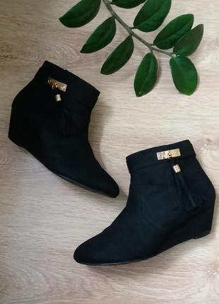 Демисезонные ботиночки 22,5 см.