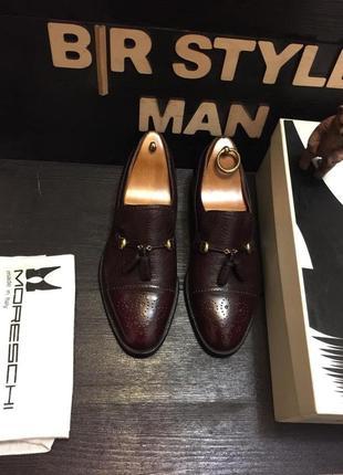 Moreschi лоферы туфли