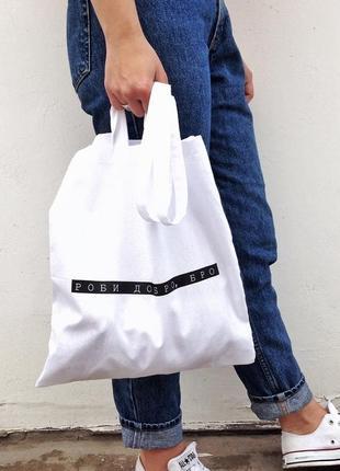 Сумка-торба шоппер