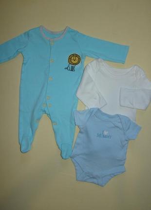 Комплект новорожденному малышу человечек + боди