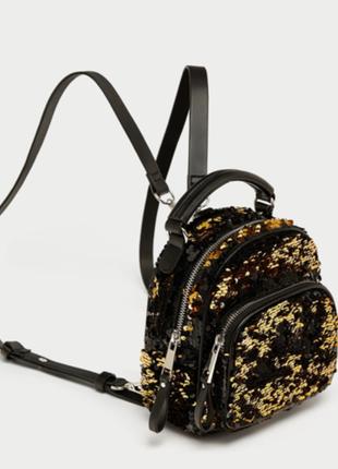 Стильный рюкзак,zara,оригинал