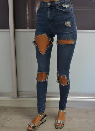 Стильные скинни джинсы с высокой талией  рваные  с порезами