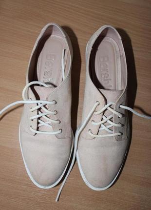 Ботинки пудровые bershka