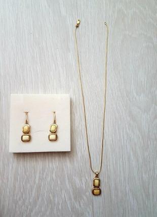 Серьги и цепочка позолота с натуральным янтарем