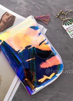 Косметичка кошелек голографическая пластиковая прозрачная сумка сумочка клатч блестящая