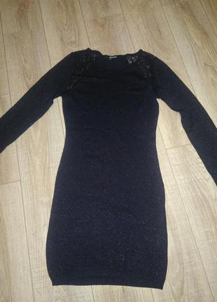 Красивое платье tally weijl