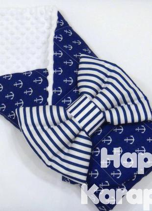 Морской плед /конверт на выписку/одеяло + бант-подушка на резинке
