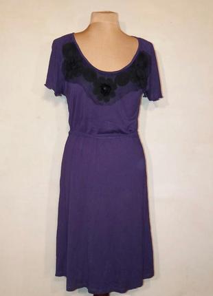 Платье фиолетовое трикотажное  next