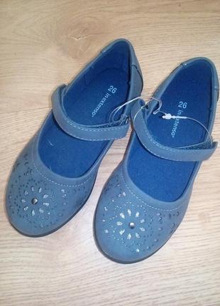Супер туфельки по супер цене!