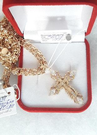 Набор цепочка и кулон крестик позолоченный позолота