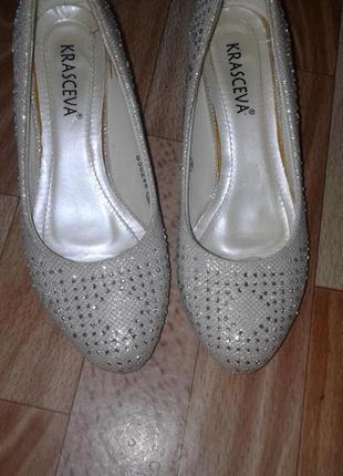 Нарядные туфельки с камнями р.36 (23см)