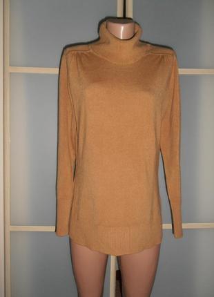 Удлинённый свитер с горлом м/л