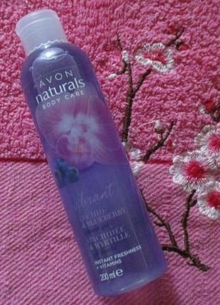 Освежающий гель для душа с ароматом орхидеи и черники avon