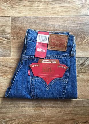 Женские джинсы - levis 501