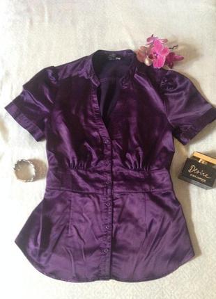 Рубашка h&m фиолетовая
