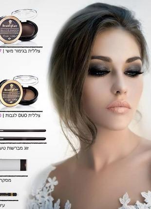 Пудровые тени для век от израильского бренда beauty care -в подарок!